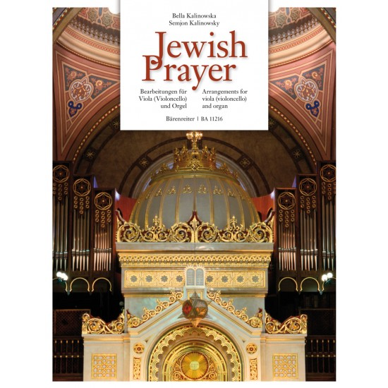 JEWISH PRAYER ARR. FOR VIOLA ( CELLO ) AND ORGAN